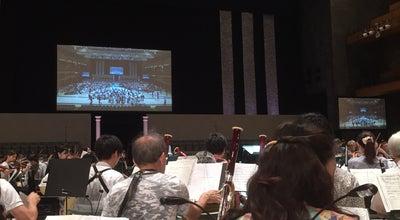 Photo of Concert Hall グランシップ 大ホール 海 at 駿河区池田79-4, Shizuoka 422-8005, Japan