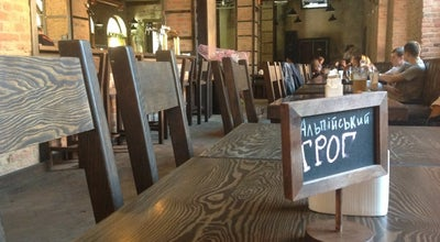 Photo of Pub Файне місто / Fayne misto at Бул. Тараса Шевченка, 23, Тернопіль 46001, Ukraine