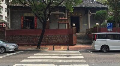 Photo of Temple 觀音堂 Kun Iam Temple at 美副將大馬路, Sao Lazaro, Macao