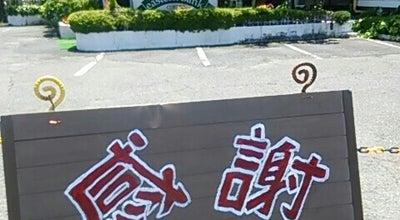 Photo of Tea Room バンク 上山店 at 上山町1-89, 多治見市 507-0022, Japan