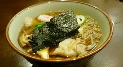 Photo of Diner えのもと食堂 at 下奥富644, 狭山市 350-1332, Japan