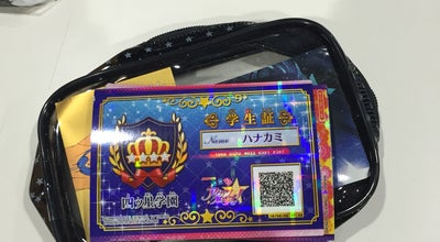 Photo of Arcade MAXIM HERO店 at 北区北6条西6丁目, 札幌市 060-0806, Japan