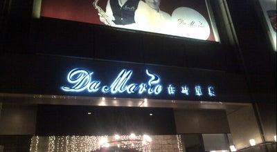 Photo of Italian Restaurant Da Mario 在马里奥 at No.88 Suhui Road, Suzhou, Ji 215021, China