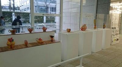 Photo of Art Gallery 横浜市民ギャラリーあざみ野 at 青葉区あざみ野南1-17-3, 横浜市 225-0012, Japan