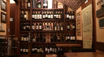 Photo of Italian Restaurant Osteria Enoteca Ai Artisti at 1168/a Dorsoduro, Venezia, Italy