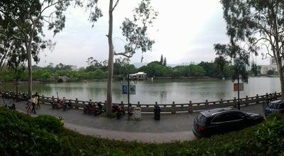 Photo of Lake 西湖公园 West Lake at 鼓楼区湖滨路70号, 福州市, 福建, China
