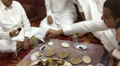 Photo of Middle Eastern Restaurant البيت العربي at Saudi Arabia