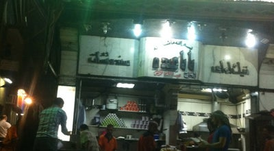 Photo of Sandwich Place Baba Abdo | بابا عبده at 1 Said St.- El Geish Sq., Bab El Sha'aria, Egypt