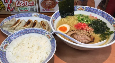 Photo of Chinese Restaurant らーめん 花楽 at 神奈川県厚木市中町3丁目6−14, kanagawakenatugisi, Japan