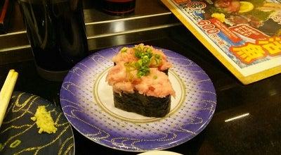 Photo of Sushi Restaurant がってん寿司 承知の助 コクーン新都心店 at 吉敷町4-267-2, さいたま市大宮区 330-0843, Japan