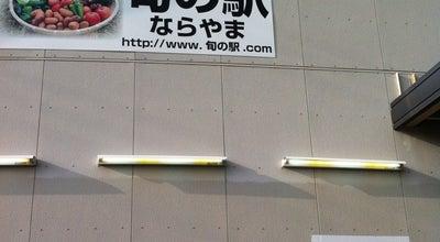 Photo of Farmers Market 旬の駅 ならやま at 奈良市, Japan