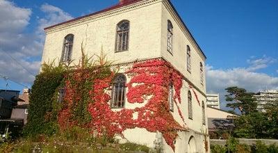 Photo of Art Gallery 旧石井県令邸 at 清水町7-51, 盛岡市 020-0875, Japan