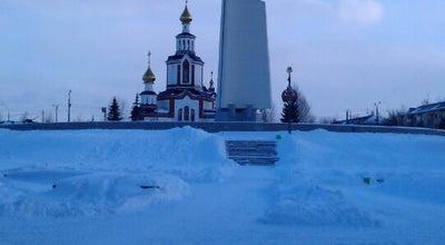 Photo of Park Парк Победы at Ул. Лепсе, Киров, Russia