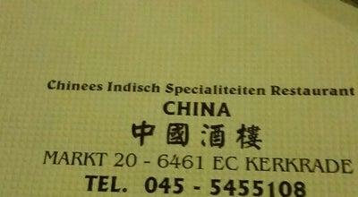 Photo of Chinese Restaurant China Chinees Indisch Restaurant at Markt 20, Kerkrade 6461 EC, Netherlands