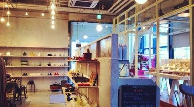 Photo of Cafe ATELIER Morihiko (アトリエ・モリヒコ) at 中央区南1条西12-4-182, 札幌市 060-0061, Japan