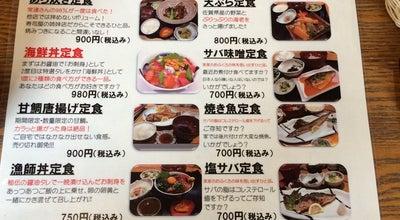 Photo of Japanese Restaurant おさかな家 嬉乃 at 駅前中央3-2-21, 佐賀市 840-0801, Japan