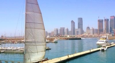 Photo of Harbor / Marina 青岛奥林匹克帆船中心 Qingdao Olympic Sailing Center at 121 Aomen Rd., Qingdao, Sh, China