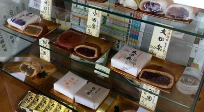 Photo of Dessert Shop 運平堂 本店 at 大みか町1ー6ー7, 日立市 319-1221, Japan