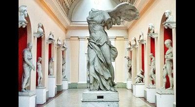 Photo of Art Museum Museu Nacional de Belas Artes (MNBA) at Av. Rio Branco, 199, Rio de Janeiro 20040-008, Brazil