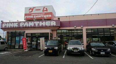 Photo of Arcade ピンクパンサー結城店 at Japan