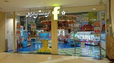 Photo of Arcade モーリーファンタジー・f 岐阜店 at 正木中1-2-1, 岐阜市 502-8521, Japan