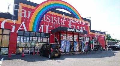 Photo of Arcade ソニックワールド 諫早店 at 永昌町17-62, 諫早市 854-0072, Japan