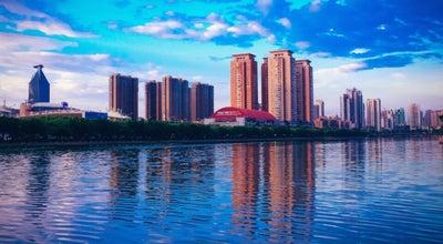 Photo of Lake Yundanghu Lake at China
