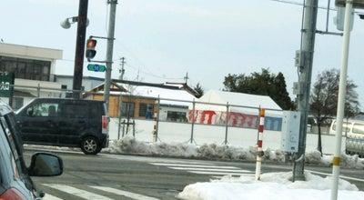 Photo of Burger Joint モスバーガー 富山上飯野店 at 上飯野15-3, 富山市 930-0827, Japan