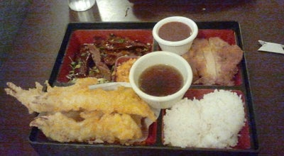 Photo of Japanese Restaurant Ichiban at 65 W Kaahumanu Ave, Kahului, HI 96732, United States