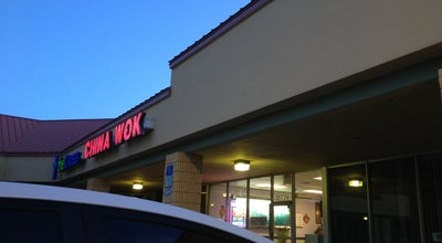 Photo of Chinese Restaurant China Wok at 18846 Us Highway 441, Mount Dora, FL 32757, United States