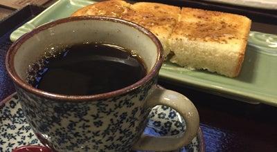 Photo of Cafe 桜山珈琲 at 高山町1-19-8, 春日井市, Japan