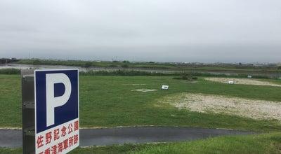 Photo of Historic Site 三重津海軍所跡 at 川副町大字早津江字元海軍所31番, Saga-shi 840-2295, Japan