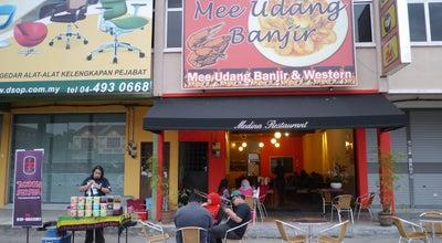 Photo of Asian Restaurant Mee Udang Banjir - Restoran Medina at Lebuh Lembah Impiana, kulim 09000, Malaysia