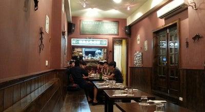 Photo of BBQ Joint Salt Lick 火車頭烤肉屋 at 147 Zhongshan Lu, Hualien 97048, Taiwan