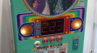 Photo of Arcade 龍宮ガーデンアリオ上尾店 at 壱丁目367, 上尾市, Japan