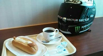 Photo of Coffee Shop ドトールコーヒーショップ JR藤枝駅店 at 駅前1丁目1−1, 藤枝市 〒426-0034, Japan