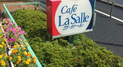 Photo of Cafe 湘南ラ・サール (カステラ 銀装 湘南藤沢工場直売店) at 辻堂新町4-2-12, 藤沢市 251-0042, Japan