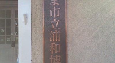 Photo of History Museum さいたま市立 浦和博物館 at 緑区三室2458, さいたま市 336-0911, Japan