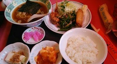 Photo of Chinese Restaurant きょう和はんてん 共和店 at 共栄町8-11-10, 大府市, Japan