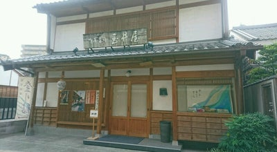 Photo of Candy Store 玉井屋本舗 at 湊町42, 岐阜市 500-8009, Japan