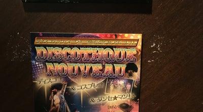 Photo of Rock Club nattsu music cafe at 高松市, Japan