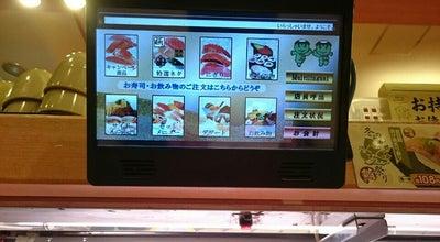 Photo of Sushi Restaurant かっぱ寿司 柏店 at 大山台1-17, 柏市, Japan