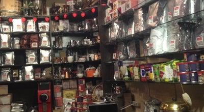 Photo of Coffee Shop Kafema at Мордовцева 3, Владивосток, Russia
