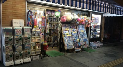 Photo of Toy / Game Store オモチャのたもちゃん at 3条通7丁目左, 旭川市 070-0033, Japan