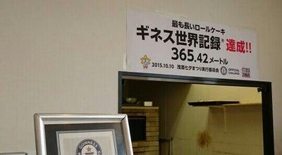 Photo of Bakery あんぽんたん 茂原店 at 高師1799-2, 茂原市, Japan