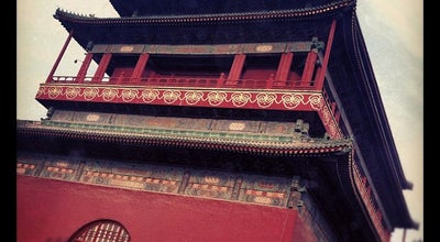Photo of Monument / Landmark 鼓楼 Drum Tower at 9 Zhonglouwan Linzi, Beijing, Be 100009, China