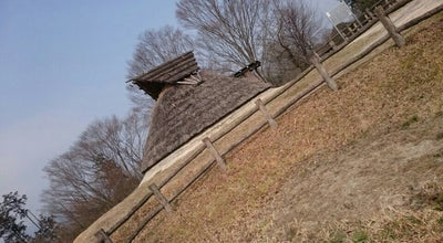 Photo of Historic Site 沼弥生住居跡群 at Japan