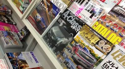 Photo of Bookstore 三洋堂書店 小牧東店 at 応時2丁目215, 小牧市 485-0832, Japan