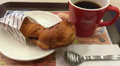 Photo of Donut Shop ミスタードーナツ イオンモール銚子ショップ at 三崎町2-2660-1, 銚子市 288-0815, Japan