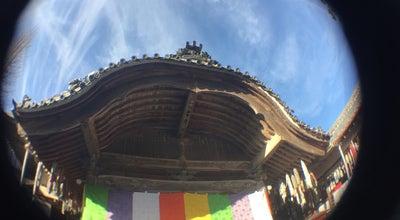 Photo of Temple 龍宮山 岩水寺 at 浜北区根堅2238, Hamamatsu 434-0016, Japan